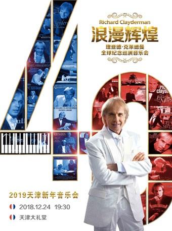 Richard Clayderman 2019 New Year Concert