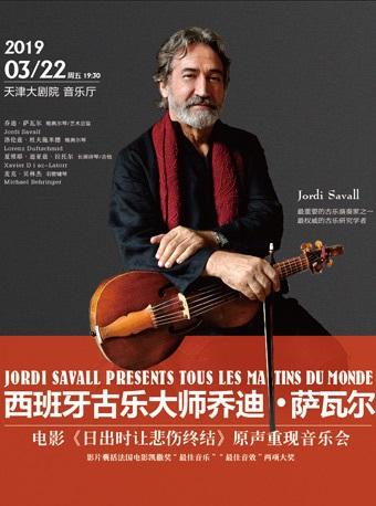 Jordi Savall Tous les Matins du Monde