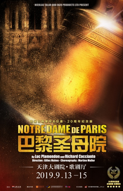 French musical Notre Dame de Paris