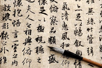 BT 201608 220 02 A L Chinese calligraphy