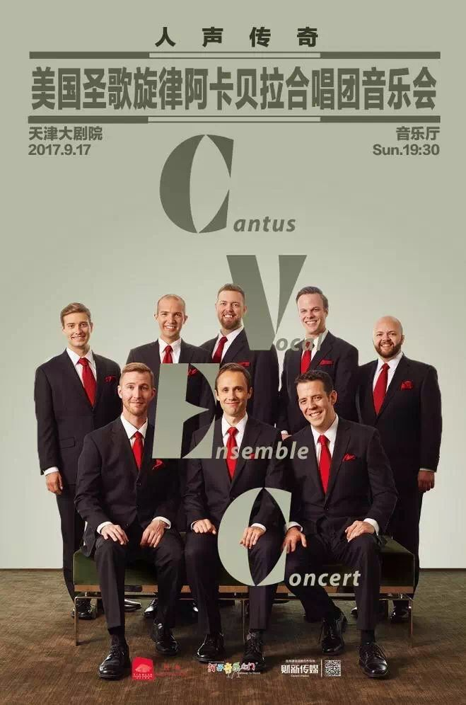 TP 2017.09 Calendar 01