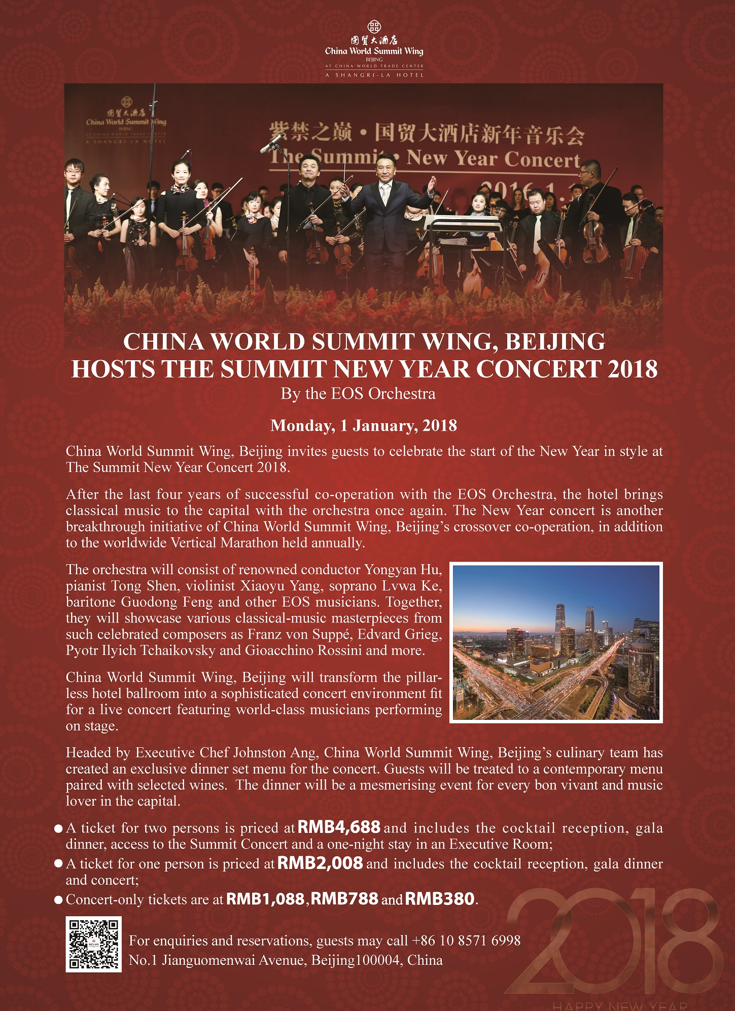 BT 201712 CHINA SUMMIT HOTEL AD V2